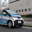 『普通に使える? トヨタの超小型EV「C+pod」に試乗!(New!!)』のサムネイル