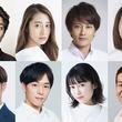 木村達成、桜井玲香ら出演 映画を愛する人々を描いた、KERA CROSS 第四弾『SLAPSTICKS』を三浦直之演出で上演(New!!)