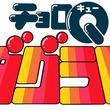 『「サンライズフェスティバル2021」豪華ゲスト続々決定! 「ブレンパワード」に富野由悠季監督、「ダグラム」に高橋良輔監督の登壇が決定!(New!!)』のサムネイル