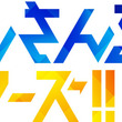 『Knights「Mystic Fragrance」あんさんぶるスターズ!! ESアイドルソング season2』本日発売!!(New!!)