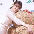 『一生分の米を手にした松村沙友理「天下取ったなと思いました」(New!!)』のサムネイル