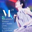 『坂本真綾、25周年記念LIVEを収めた映像作品のアートワークを公開(New!!)』のサムネイル