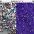 『【無償でお試し】群衆検知AIの利用が可能なデモサイトを公開!(New!!)』のサムネイル