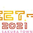 『「MEET-K 2021 IN SAKURA TOWN ~韓国オンライン漫画編~」、ところざわサクラタウンにて10月23日(土)~24日(日)に開催!(New!!)』のサムネイル