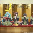 『TVアニメ『月が導く異世界道中』、第2期制作が決定!第2期決定CMを公開(New!!)』のサムネイル