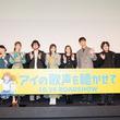 『「アイの歌声を聴かせて」土屋太鳳が興津和幸らの演技に「心がモノクロからカラーに」(New!!)』のサムネイル
