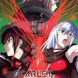 『第2クール突入「SCARLET NEXUS」新キービジュアル、PV、新主題歌情報など公開(New!!)』のサムネイル