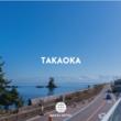 『まちごとホテルSEKAI HOTEL(セカイホテル)、2022年オープンに向けて「SEKAI HOTEL 高岡」の開発を再開|富山県高岡市(New!!)』のサムネイル