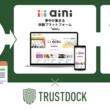 夢中が集まる体験プラットフォーム「aini」に、e-KYC本人確認API「TRUSTDOCK」を導入実施(New!!)