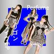 【先ヨミ】Perfume『ポリゴンウェイヴEP』24,485枚を売り上げアルバム首位走行中(New!!)