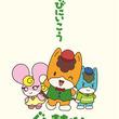 アニメ「ぐんまちゃん」メインキャラ3人が歌うOPテーマ「SWITCH!」収録CDが10月20日リリース決定!(New!!)