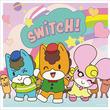 アニメ『ぐんまちゃん』メインキャラ3人が歌うOPテーマ「SWITCH!」収録CDが10月20日リリース決定!(New!!)