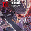 未知の地下世界に挑む少年となんでも屋、「Deep Insanity NIRVANA」1・2巻同時発売(New!!)
