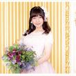 """井上喜久子、今年も17歳の誕生日を迎える(おいおい) """"23歳の娘""""も祝福「素敵なママです」(New!!)"""