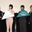 「さんかく窓」先行上映会、島崎信長&羽多野渉が実際に遭った怖い体験とは(New!!)
