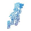 「魔法科」シリーズ10周年記念プロジェクト!TVアニメ「魔法科高校の劣等生 追憶編」今冬放送決定!(New!!)