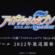 『アイドリッシュセブン』3期・第2クール、来年放送開始 新規ビジュアル公開(New!!)