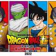 「ドラゴンボール超 スーパーヒーロー」最新映像 悪の組織「レッドリボン軍」のエンブレムが登場(New!!)