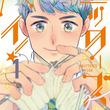 傷心男子高校生の編み物ライフ「ニッターズハイ!」1巻、ボイスコミックも(New!!)