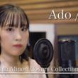 鈴木みのり、一発撮りカバー企画始動!第一弾はAdoの「踊」(New!!)