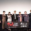 『宇宙戦艦ヤマト』新シリーズ公開にキャスト陣が万感 山寺宏一「僕も観客席で見たい」(3コメント)