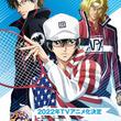10年ぶりのTVアニメ『新テニスの王子様 U-17 WORLD CUP』2022年放送決定!テニプリ20周年PVも公開(New!!)