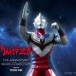 光を継ぐもの『ウルトラマンティガ』放送開始25周年記念CD-BOX「ウルトラマンティガ 25th ANNIVERSARY MUSIC COLLECTION」発売決定!(New!!)