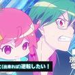 本日放送「逆転世界ノ電池少女」第1話の予告動画を公開、Blu-ray発売情報も(New!!)