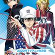 「テニプリ」10年ぶりのTVシリーズ「新テニスの王子様 U-17 WORLD CUP」22年放送(New!!)