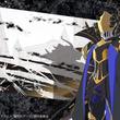 「錆色のアーマ」冷酷な侵略者ルシオ・コルテス役に佐藤流司、アニメ版オリキャラ(New!!)