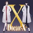 『ドクターX』新シリーズ、主題歌はAdo 大門未知子とのコラボビジュアル解禁(New!!)